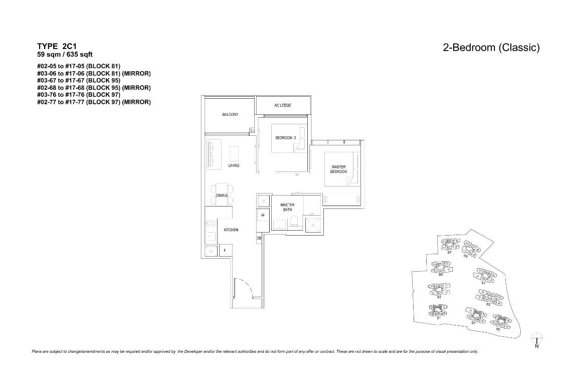The Florences Residences 2 bedroom Floor plan